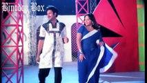 bangladeshi actress Nodi  amin khan hot song from KHUV HD