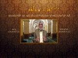 004- قرآن وواقع - أنواع ذكر الله - د- عبد الله سلقيني