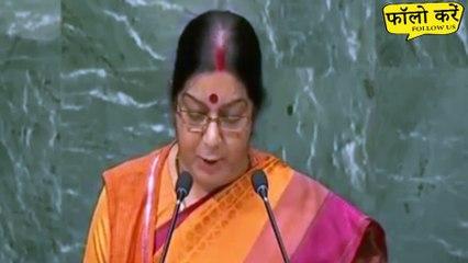 विदेश मंत्री श्रीमती सुषमा स्वराज ने दिया संसद में मुंहतोड़ जवाब