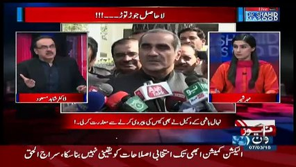 Live With Dr Shahid Masood – 7th March 2018
