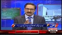 Kya Baaqi Political Parties Mein Itni Himmat Hai Javed Chaudhry Praises Imran Khan Over Taking Action Against Horse Trading