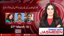 TONIGHT WITH JASMEEN   07 March-2018   Rana Arshad   Ali Raza Abidi   Shehla Raza  