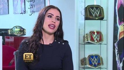 أول سيدة عربية في اتحاد المصارعة العالمي WWE