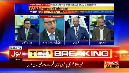 Top Five Breaking on Bol News - 8th March 2018