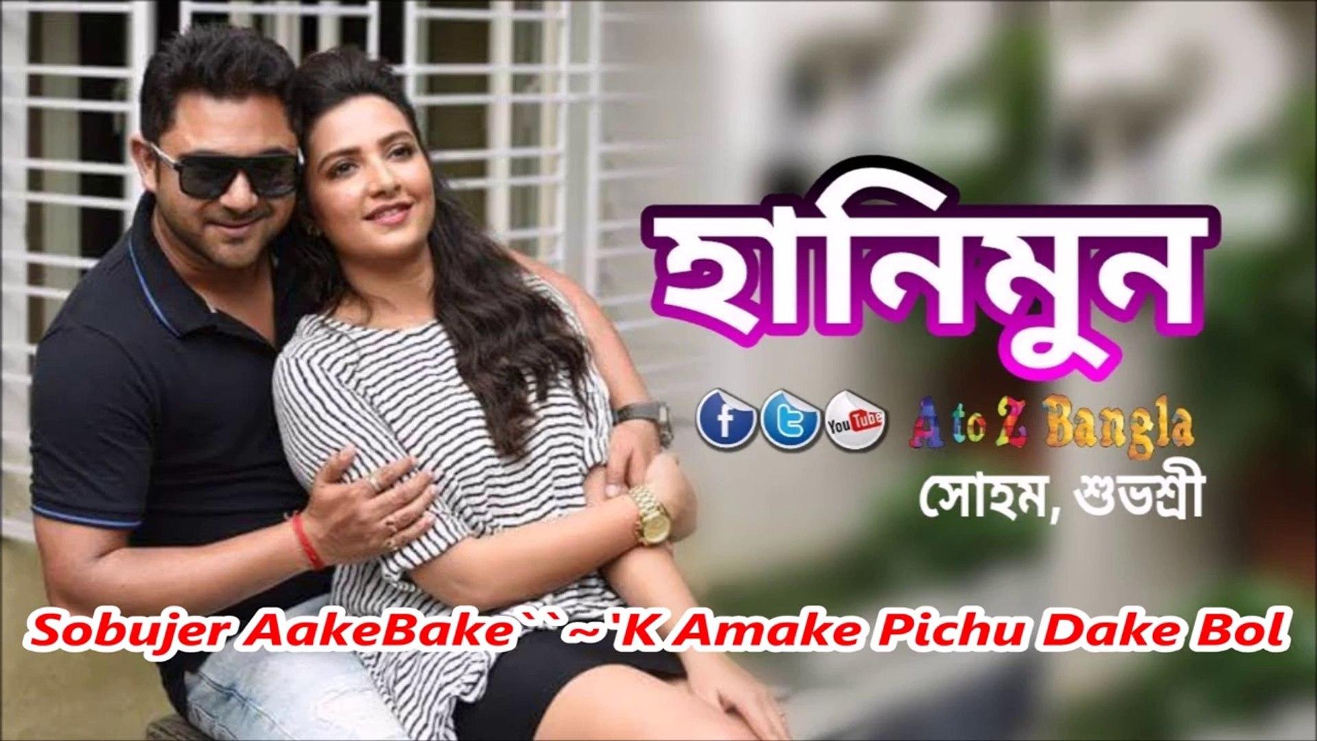 Hariye Jai _ Honeymoon _ Soham _ Subhashree _ Savvy _ Premendu Bikash  Chaki__Lyr