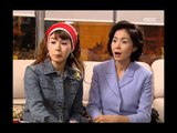 Match Made in Heaven, 16회, EP16, #06
