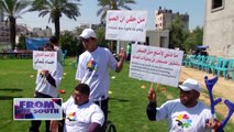 Gazan Handicapped Athletes Participate in Sports Competition