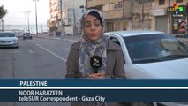Palestine: Israeli Forces Fire Against Homes in Gaza