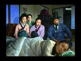 The Legendary Doctor - Hur Jun, 47회, EP47 #05