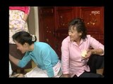 Her House, 41회, EP41, #01