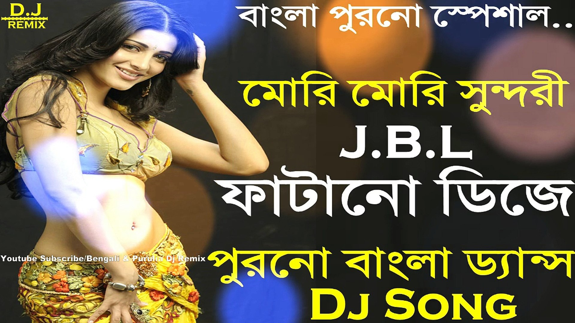Mori Mori Sundori (J.B.L Fatano Dance Mix) Dj Song || 2018 OLD Bengali Dhamaka Mix