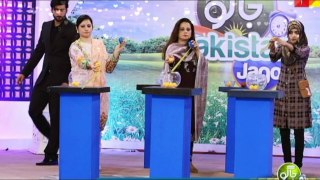 Jago Pakistan Jago 8 March 2018 HD Video