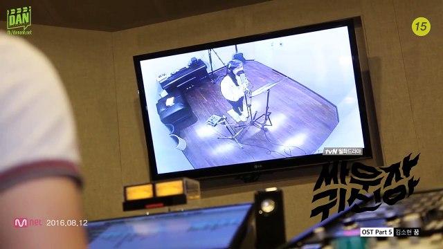 Không chỉ xinh đẹp diễn hay, bạn sẽ ngạc nhiên khi nghe giọng hát ngọt ngào của Kim So Hyun
