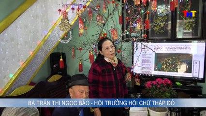 Hạt Gạo Yêu Thương 2018 - Tân Hồng Thái Tham Gia Cùng Hội Chữ Thập Đỏ Miền Hàng Cấp