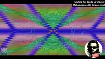 Mahala Rai Banda vs Shantel - Mahalageasca Dj Scream remix) - best techno dance music