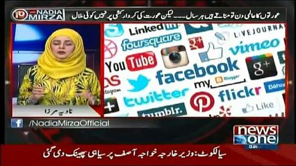 10PM With Nadia Mirza - 10th March 2018