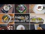 9 of Asia's 50 Best Restaurants are in Bangkok