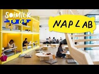 Soimilk To Go : Nap Lab