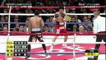 Luis Nery vs Shinsuke Yamanaka (01-03-2018) Full Fight