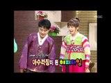 해피타임 - Happy Time, #01, 20120122