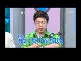 The Radio Star, Kim Heung-kook(2) #22, 김흥국, 김경식, 김경진(2) 20100728