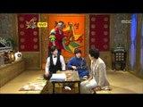 The Guru Show, Kwon Sang-woo(2) #01, 권상우(2) 20090225
