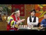 The Guru Show, Kwon Sang-woo(1) #04, 권상우(1) 20090218