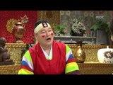 The Guru Show, Kwon Sang-woo(2) #11, 권상우(2) 20090225