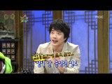 The Guru Show, Kwon Sang-woo(2) #02, 권상우(2) 20090225
