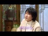 The Guru Show, Kim Jang-hoon #07, 김장훈 20071003