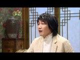 The Guru Show, Kim Jang-hoon #10, 김장훈 20071003