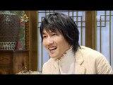 The Guru Show, Kim Jang-hoon #01, 김장훈 20071003
