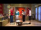 The Guru Show, Han Ye-seul #01, 한예슬 20071205