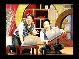 Jipijigi, Kim Gu-ra, Jang Yoon-jeong, #01