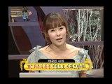 지피지기 - Jipijigi, Kim Gu-ra, Jang Yoon-jeong, #03