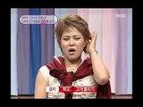 Jipijigi, Kim Gu-ra, Jang Yoon-jeong, #03
