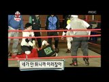 Infinite Challenge, Wrestling(4), #01, 레슬링(4) 20100724