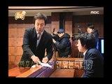 Infinite Challenge, Legal Battle(2), #01, 죄와 길(2) 20100227