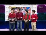 The Radio Star, Tae-yeon, #01, 태연, 유영석, 김태원 20081225