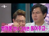 The Radio Star, Lee Hong-ki #07, 이홍기 20130522