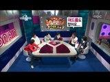 The Radio Star, Kim Jang-hoon(2), #19, 김장훈, MC 몽(2) 20080604