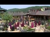 Happy Time, Kang Chi, the Beginning #02, 구가의 서 20130630