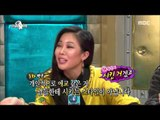 [RADIO STAR] 라디오스타 - Jessie shout at Kim Gu-ra 20151216