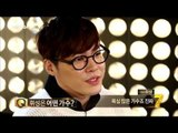 [I am singer3 나는 가수다3] - Monni and Wheesung has appeared to be out, 몽니, 휘성 나가수3 등장! 20150220