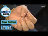 [I Live Alone] 나 혼자 산다 - Brave Brothers, Embarrassed about nail art 20160311