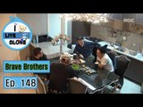 [I Live Alone] 나 혼자 산다 - Brave Brothers, Spending time with old friends 'Marriage question' 20160311