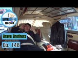 [I Live Alone] 나 혼자 산다 - Brave Brothers, As soon as the course of doing business on the car 20160311