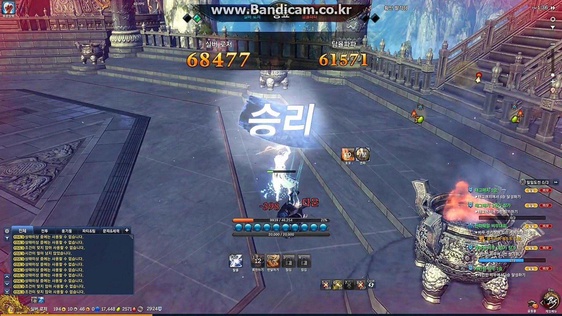 Blade And Soul Assassin Pvp Build 2019 | Pwner