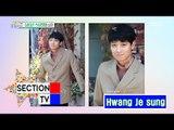 [Section TV] 섹션 TV - high-fashion star Kang Dong-won&Yoo Ah-in 20160403