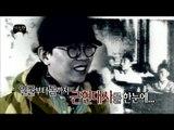 [Infinite Challenge] 무한도전 - Kwanghee, release a poison to Kim Tae-Ho PD 20150411